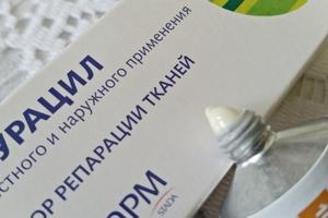 Метилурацил от ожогов