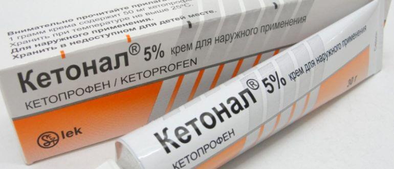Кетонал крем инструкция по применению