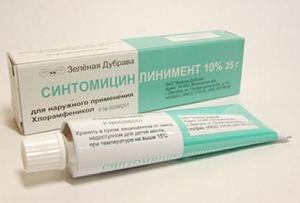 синтомициновая мазь от чего помогает