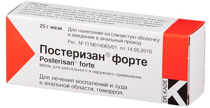 Постеризан форте мазь - инструкция по применению, цена, аналоги