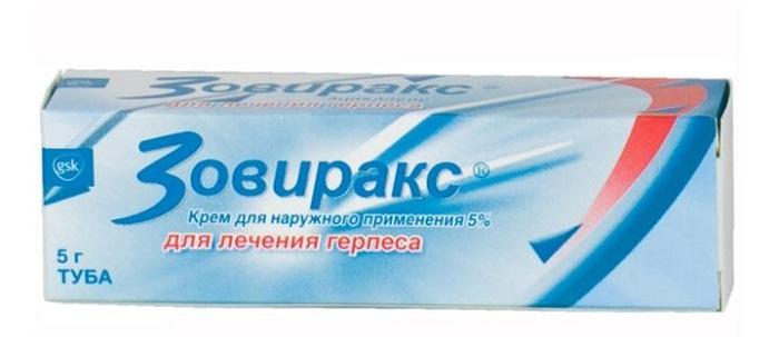 Зовиракс мазь, Зовиракс цена, Зовиракс инструкция по применению, Зовиракс таблетки, Зовиракс крем