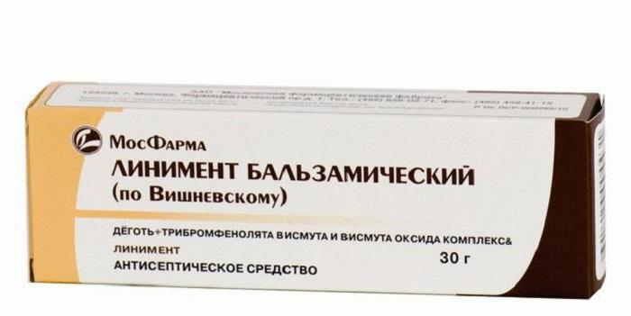 Мазь Вишневского - инструкция по применению, цена, аналог