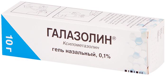 галазолин гель инструкция по применению