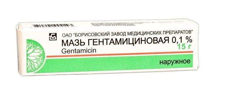 Гентамициновая мазь инструкция по применению