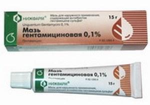 Гентамицин крем