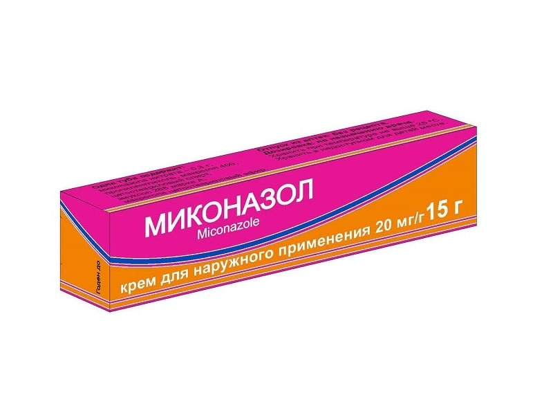 Миконазол крем