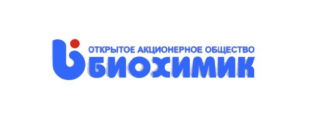 ОАО Биохимик