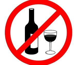 Гидрокортизон мазь и запрет на алкоголь
