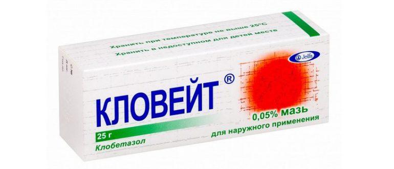Банеоцин псориаз