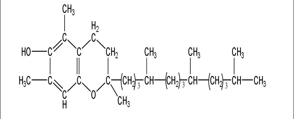 Витамин е формула