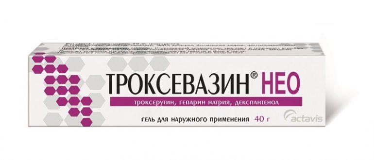 Троксевазин нео гель