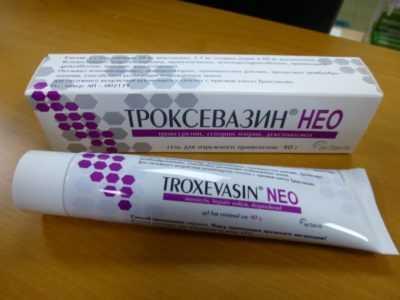 Троксевазин нео гель что это