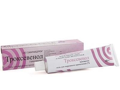 Троксевенол гель медикамент