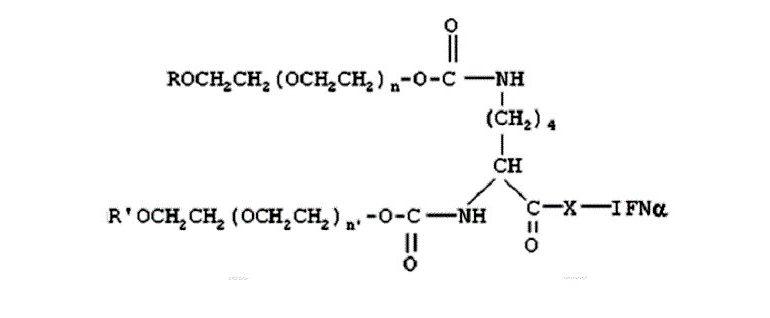 Интерферон альфа-2 вещество