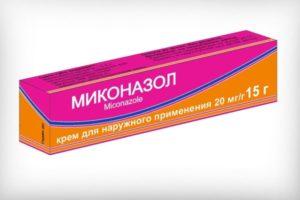 Дерматотропные средства миконазол