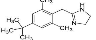 Ксилометазолин вещество