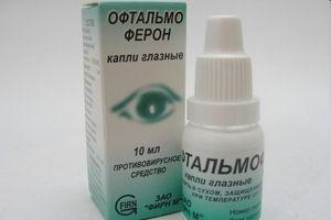 Офтальмологические средства противовирусные