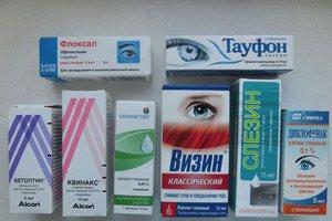 Офтальмологические средства искусственные слезы
