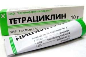 Офтальмологические средства противовоспалительные