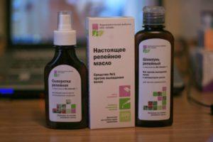 Лечение себореи головы народными средствами репейное масло