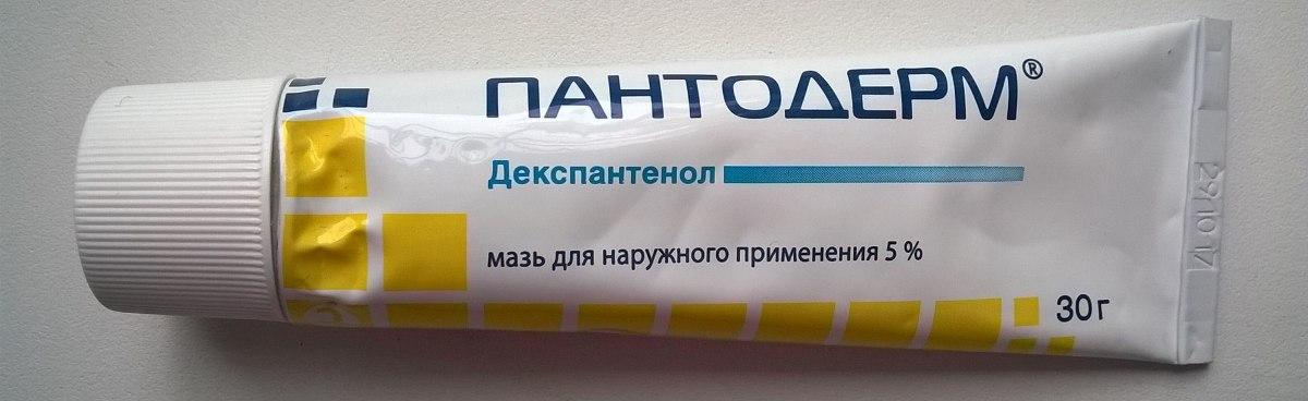 Пантодерм плюс 30,0 крем - цена 216 руб., купить в интернет аптеке в Томске Пантодерм плюс 30,0 крем, инструкция по применению, отзывы