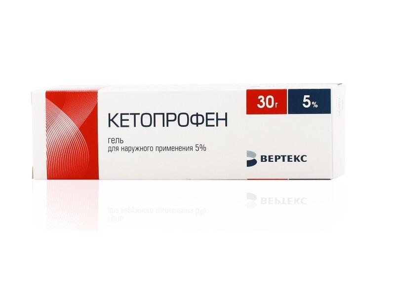 Кетопрофен врамед 2,5% 40,0 гель