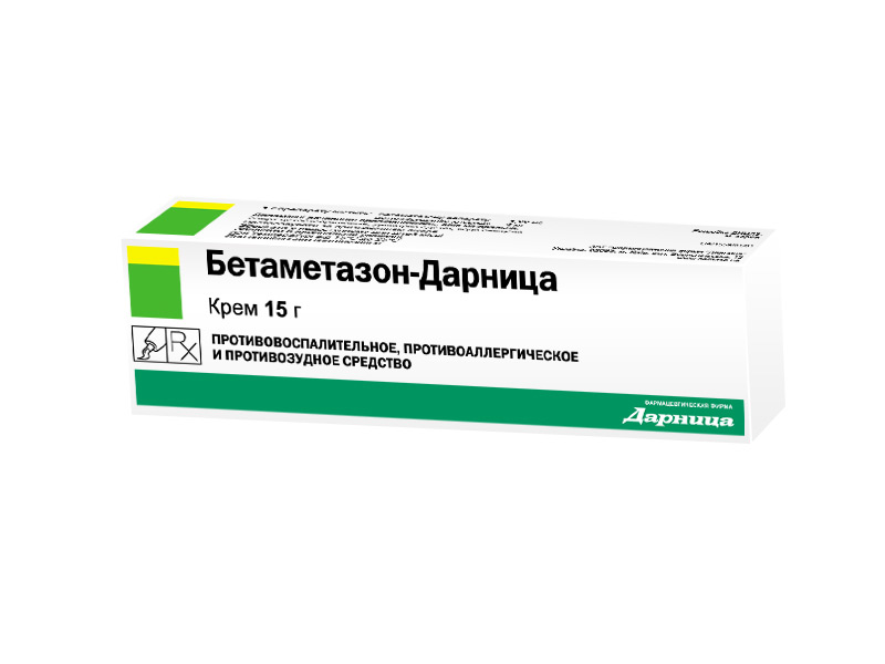 Противовоспалительные средства стероидные