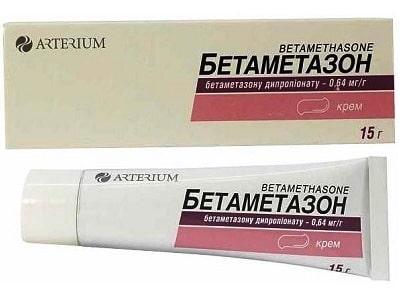 Бетаметазон мазь использование
