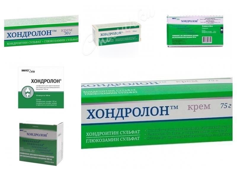 Хондролайн cредство от боли в суставах в Днепропетровске