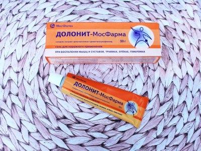Долонит МосФарма гель применение