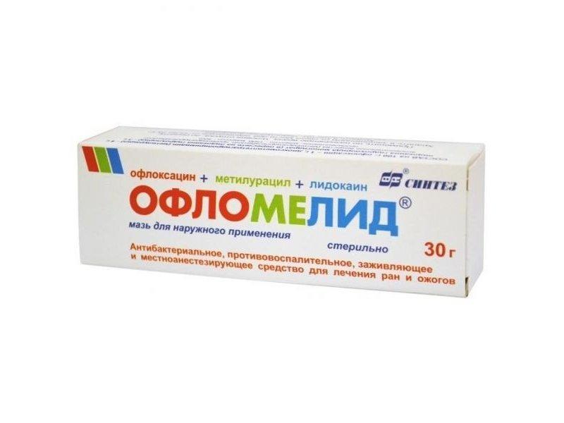 Офлокаин мазь аналоги