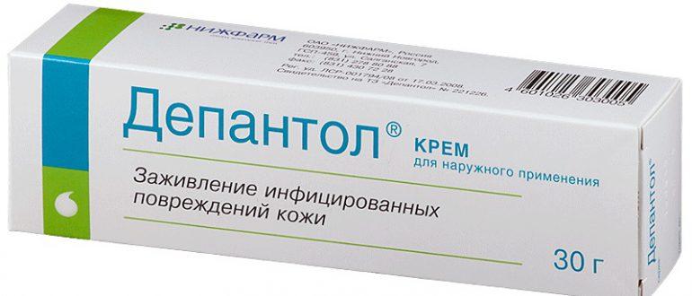 Депантол крем