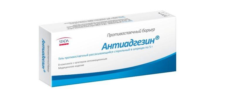 Антиадгезин гель
