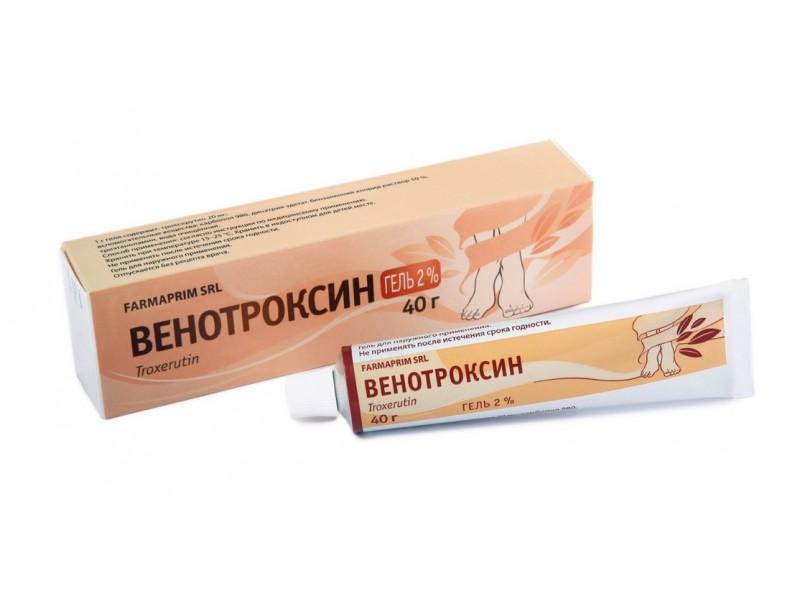 Венотроксин гель