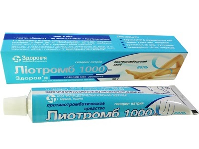 Лиотромб гель медикамент