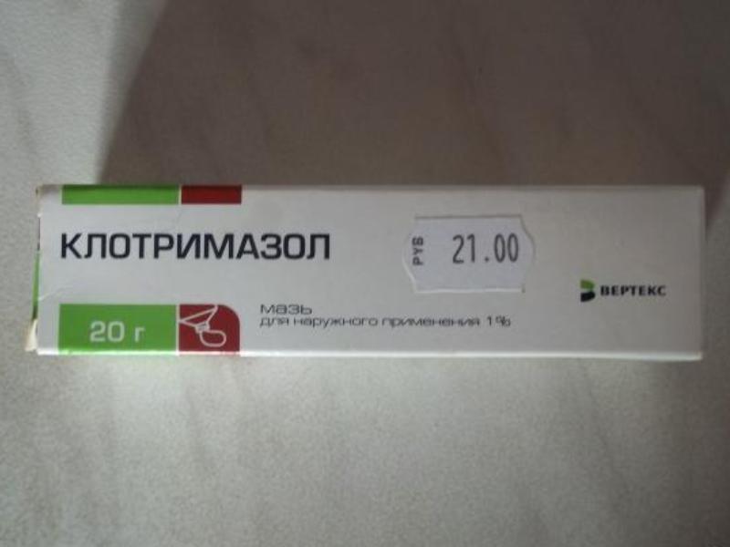 Стоимость мази