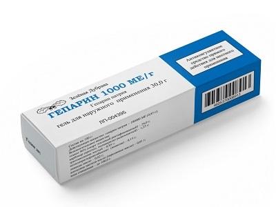 Гепарин 1000 гель что за медикамент