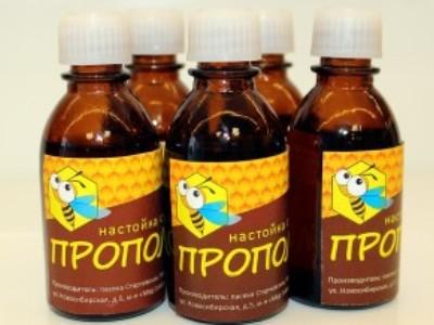 Лечение трофических язв народными методами настойка прополиса