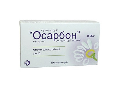 Осарбон свечи что за медикамент
