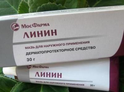 Линин мазь фармакокинетика