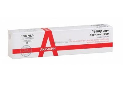 Гепарин Акрихин 1000 гель что это