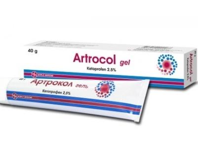 Артрокол гель побочные эффекты