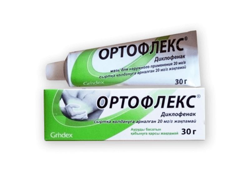 Ортофлекс мазь