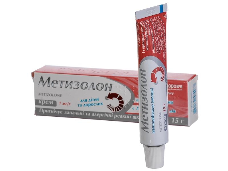 Метизолон крем