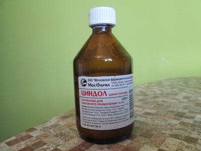 Циндол суспензия при беременности