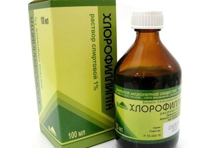 Антисептики и дезинфицирующие средства хлорофилипт