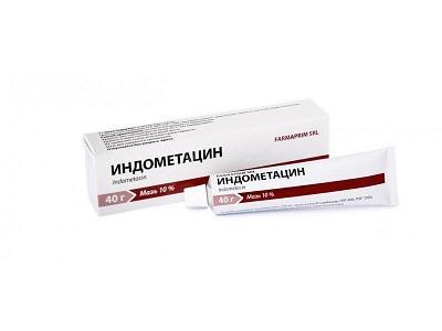 Индометацин мазь дозировка