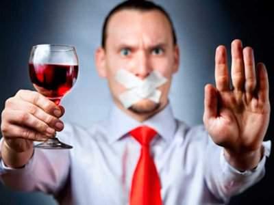 Взаимодействие свечей с метилурацилом и алкоголя
