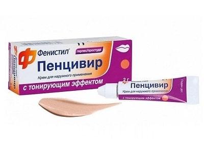 Фенистил Пенцевир крем с матирующим эффектом